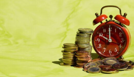 債務整理の種類~5つの手続きの特徴と期間や費用