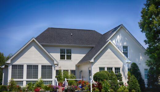 ペアローンを組んでいる人の為の債務整理~任意整理や自己破産・個人再生で家を残す方法
