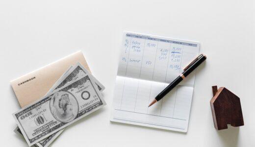 債務整理の期間はどれくらい?借金が無くなるまでの流れとスケジュールを解説
