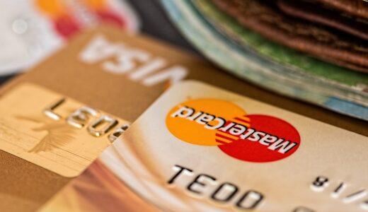 債務整理での資産隠しは絶対にNG!自己破産や個人再生する時にお金を隠すリスクを解説