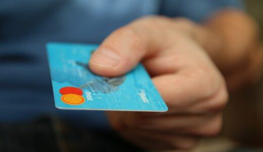 債務整理をすると転職出来ない?任意整理・過払い請求・個人再生・自己破産6つの注意点