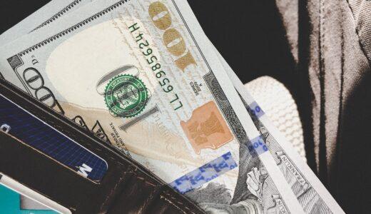自己破産の流れ~破産手続開始から免責許可決定までの期間と費用