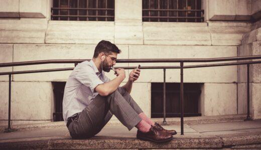 自己破産をすると再就職が不利?任意整理や個人再生・自己破産後の転職活動