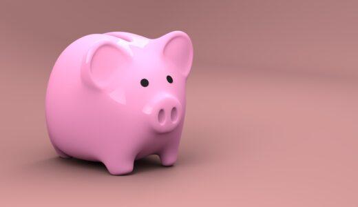 借金楽になりたい人必見!債務整理やローン返済方法の一本化で借金の返済を楽にする方法