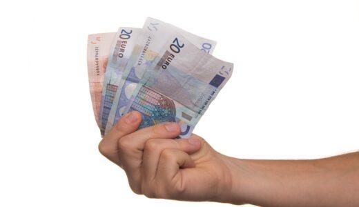 5社以上の借金と債務整理~5社以上の任意整理・個人再生・自己破産の選び方