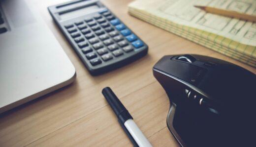 過払い金の対象者と条件~時効はいつ?過払い金請求が可能な4つのケース