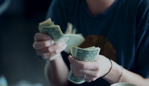350万円の借金を債務整理する!任意整理、個人再生、自己破産どの方法で解説したらいい?