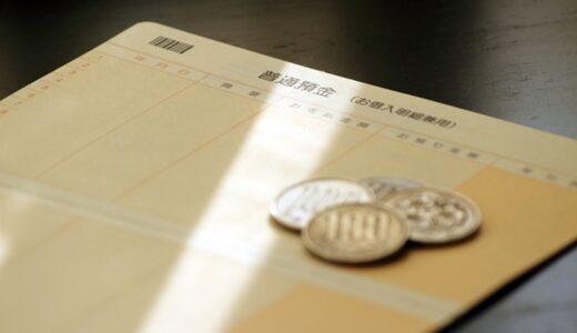 洋服代は債務整理できる?任意整理や個人再生、自己破産による問題解決方法