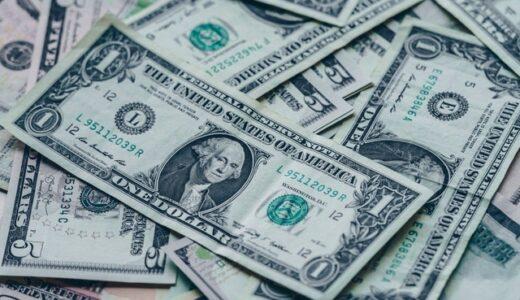債務整理に必要な費用の平均ってどれくらい?手続き別!債務整理の相場金額
