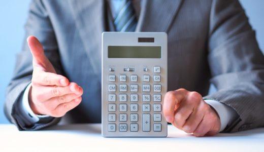 借金苦で人生やり直したいなら債務整理がおすすめ!手続きやメリット・注意点についても解説