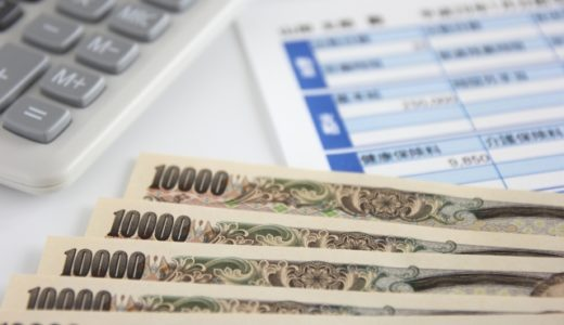 借金120万円を少しでも早く完済するための5つのポイント教えます~債務整理で借金を減額する方法も紹介