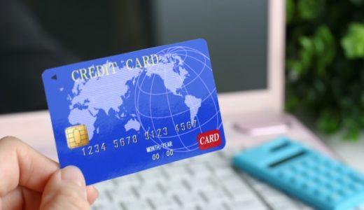 プロミスから借金をしている場合も債務整理は可能です!債務整理の種類や注意点についても紹介