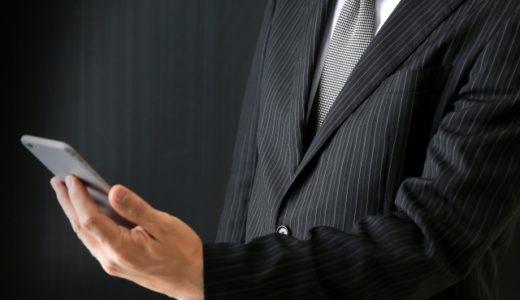 埼玉で人気の法律事務所ランキングおすすめ一覧!総合法律事務所や専門特化の事務所など紹介