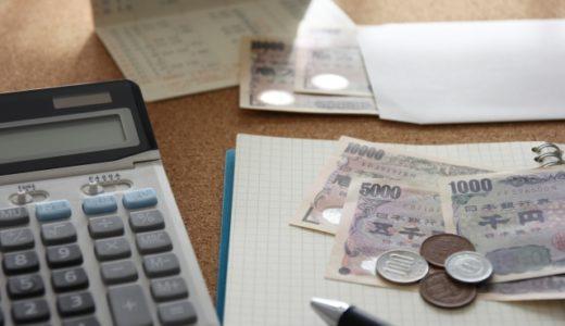 債務整理をすれば延滞していた利息や将来利息は無くなる?