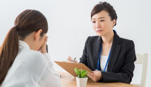 借金に苦しむ30代女性の債務整理には特徴がある?既婚・未婚で変わる傾向と対策