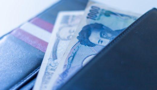 借金を抱えたまま死んでしまったらどうなる?家族への影響は?相続の種類、債務整理についても解説