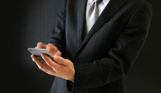 富山で人気の法律事務所ランキングおすすめ一覧!総合法律事務所や専門特化の事務所など紹介