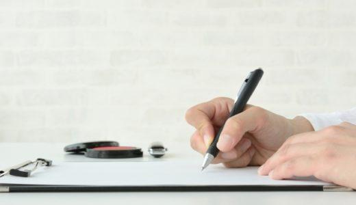 個人事業主が債務整理をする際の注意点は?仕事は続けられるの?