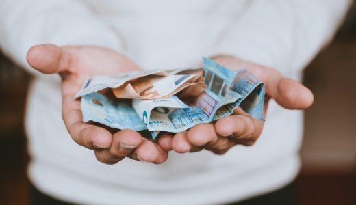 自己破産によって借金を帳消しにできる?自己破産の手続きと流れについて解説