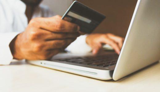債務整理でブラックリストに載るといつ消える?何年後にクレジットカードは作れる?