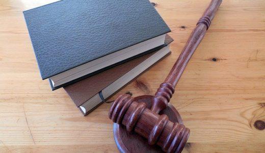 香川県で人気の法律事務所ランキングおすすめ一覧!総合法律事務所や専門特化の事務所など紹介