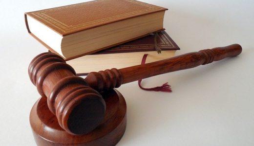 福島県で人気の法律事務所ランキングおすすめ一覧!総合法律事務所や専門特化の事務所など紹介