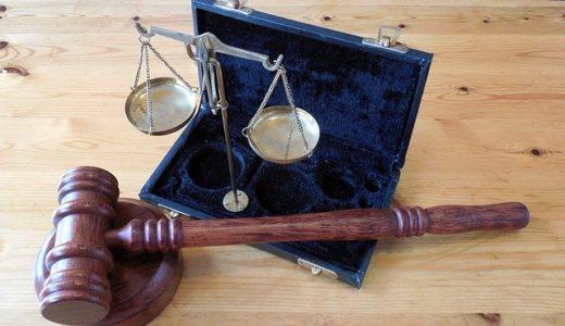 京都府で人気の法律事務所ランキングおすすめ一覧!総合法律事務所や専門特化の事務所など紹介