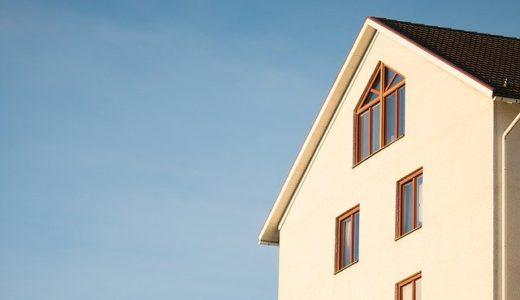 同じ銀行に住宅ローンの再審査はできるのか?増額のノウハウや再審査で通りやすくするためのポイントを解説