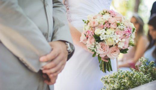 債務整理が結婚に与える影響とは?結婚前に債務整理を行うメリットと注意点について解説