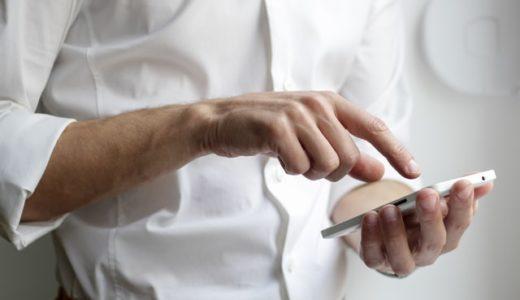 債務整理をするのに誰からどんな電話連絡がある?種類と注意点を紹介