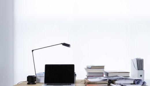 山口県で人気の法律事務所ランキングおすすめ一覧!総合法律事務所や専門特化の事務所など紹介